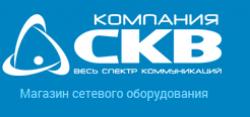 СвязьКомплектВоронеж, ООО