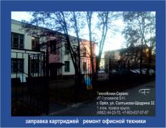 ТехноКомм-Сервис (ИП Голованов В.Н.)