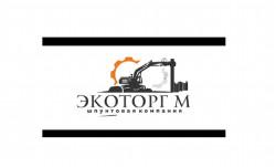 ЭКОТОРГ М, шпунтовая компания