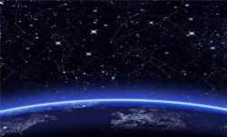 Южное Созвездие
