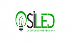 SILED, светодиодные решения