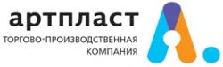 Артпласт, торгово-производственная компания