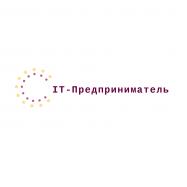 IT-Предприниматель