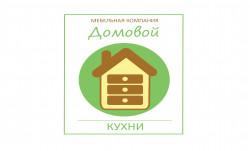 Мебельная компания «Домовой»
