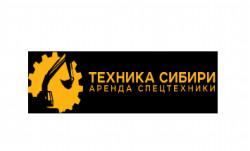 Техника Сибири