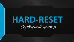 "Сервисный центр""Hard-Reset"""