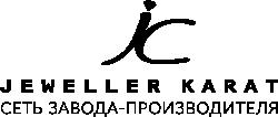Ювелир Карат, ювелирный салон