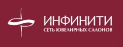 Инфинити, сеть ювелирных салонов-мастерских