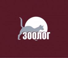 Зоолог, магазин товаров для животных