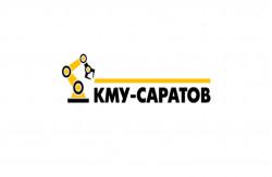 КМУ-Саратов