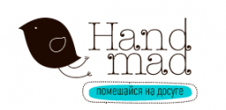 Хобби-маркет HandMad