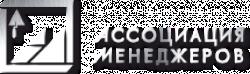Ассоциация менеджеров, ООО, торговая компания