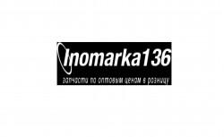 Иномарка-136