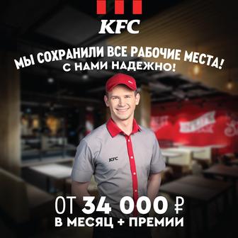 "ООО ""Астония"""