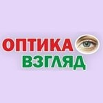 Оптика ВзлядаАльфия Ковалёва