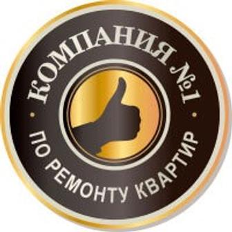 РЕМОНТ КВАРТИР Виктория