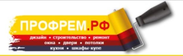 Профрем.рф