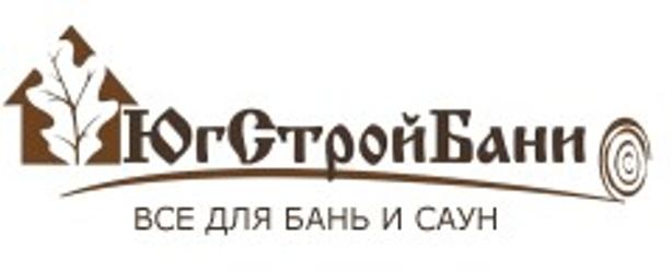 ЮгСтройБани