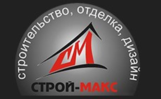 Строй-Макс