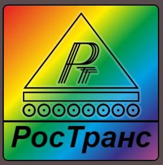 ТЛК РосТранс
