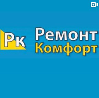 Ремонт Комфорт НН