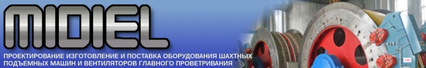ООО ГК МИДИЭЛ