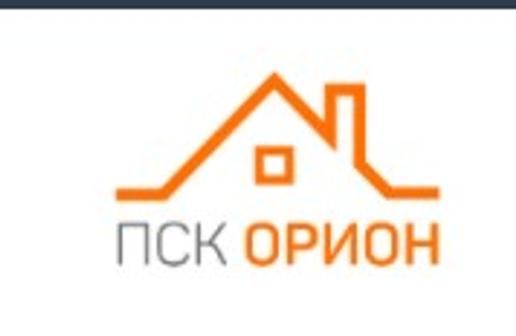 ПСК Орион