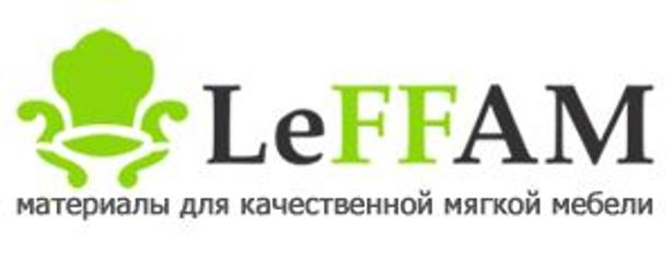 Леффам