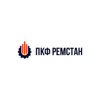 "ООО ""ПКФ Ремстан"""