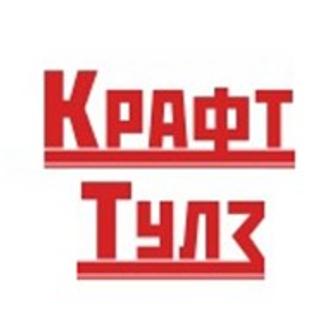 Крафт Тулз