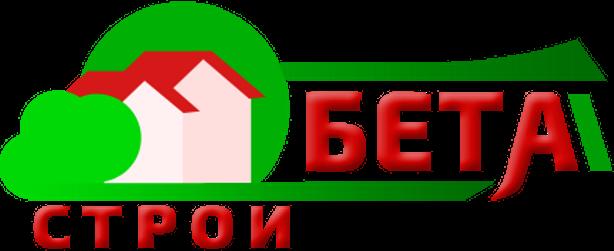 Бета Строй