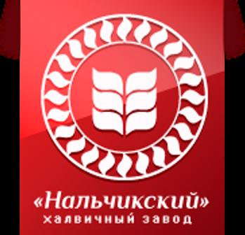 АО Халвичный завод «Нальчикский»