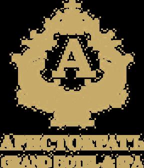 Гранд отель «Аристократъ»