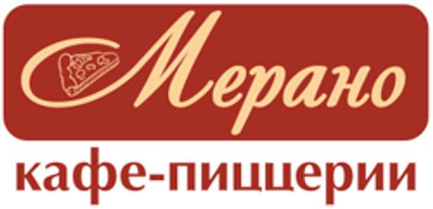 Мерано