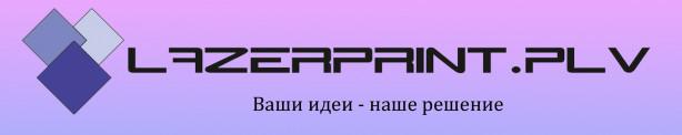 LazerPrint.PLV