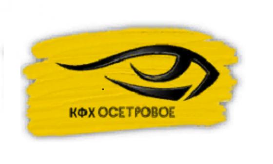 КФХ Осетровое Хозяйство