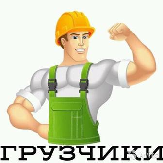 каменщики