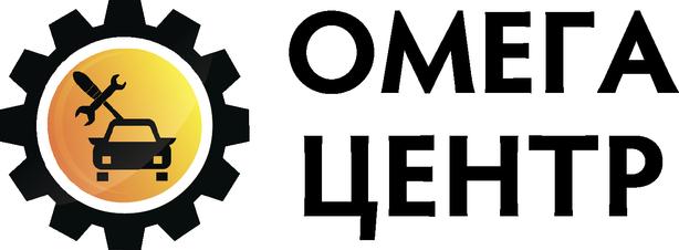Омега-Центр