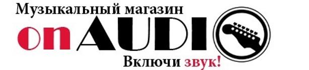 onaudio.ru