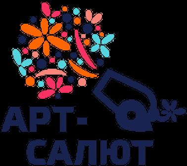 Арт-Салют