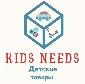 @kids.needs_