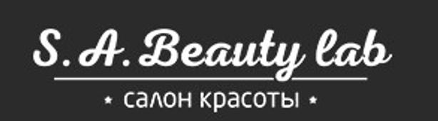 S. A. Beauty lab