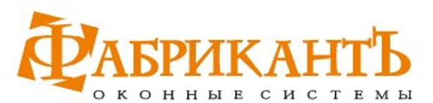 ФабрикантЪ-Окна