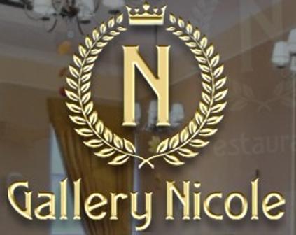 Кафе Галерея Николь