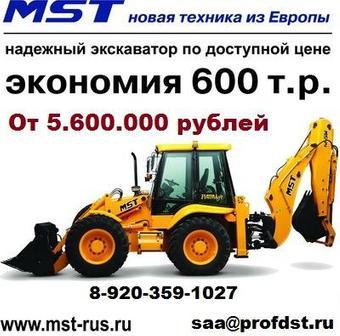 ООО МСТ-РУС