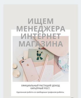 ИП. Володько ДН.
