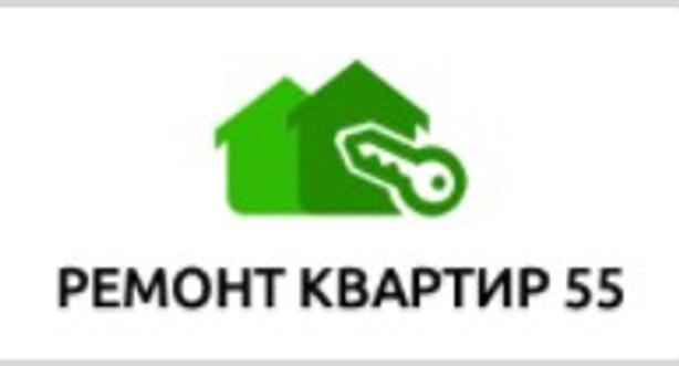 СК Ремонт квартир 55
