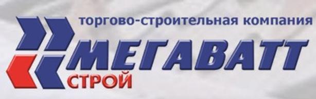 МегаВаттСтрой
