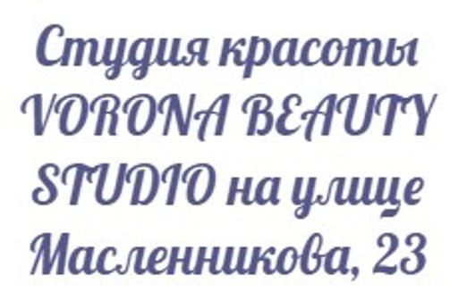 Салон красоты Vorona Beauty Studio