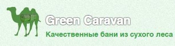 GreenCaravan